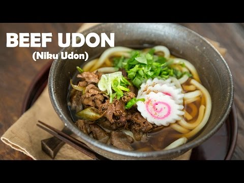 How To Make Beef Udon (Recipe) 肉うどんの作り方(レシピ)