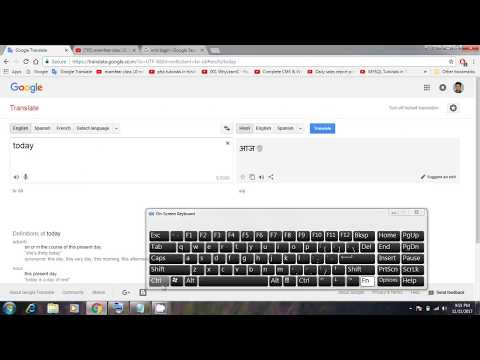 Shortcut key for close current tab or pop-up window in google chrome part-2