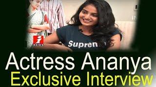Actress Ananya Exclusive Interview About Mallesham Movie | Priyadarshi | iNews