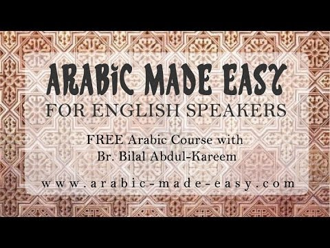 Arabic Made Easy  for English Speakers