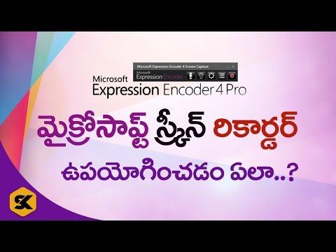 How to Use Microsoft Encoder Best Screen Recorder In Telugu By Sai Krishna