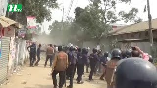 Police opens fire, batton charges on BNP procession in Habiganj
