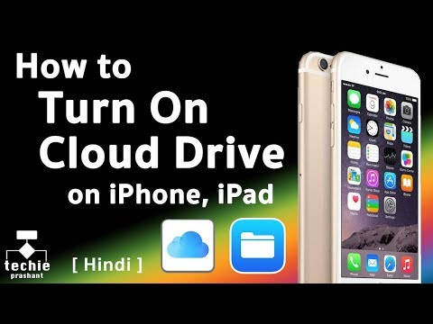 How to Turn On iCloud Drive OR Files App on iPhone, iPad. HINDI