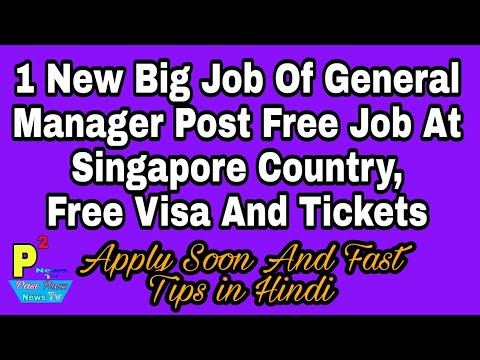 1 New Big Job Of General Manager Post Free Job At Singapore Country, Free Visa And Tickets