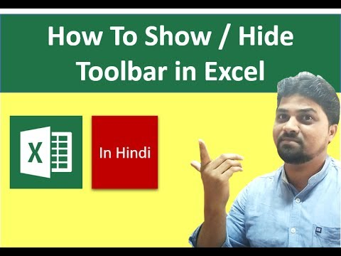 3  How to Show and Hide toolbar in Excel