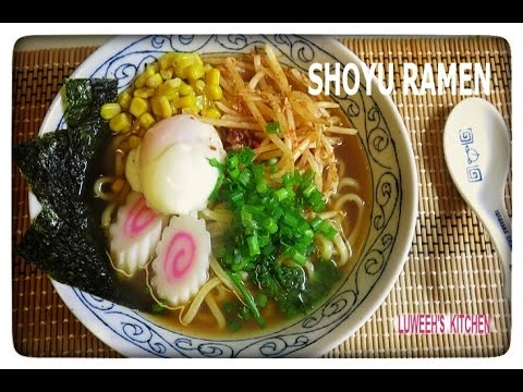 Simple SHOYU RAMEN (Soy Sauce Base Chicken Broth)