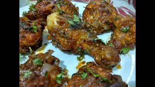 Chicken 65 Original Recipe | Chicken 65  | Eid Special