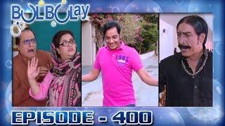 Bulbulay Ep 400 - ARY Digital Drama