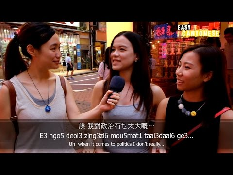 Easy Cantonese 4 - How would you improve Hong Kong?