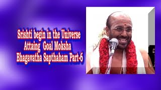 Rudra Ghana Parayanam Part 2 - The Most Popular High Quality