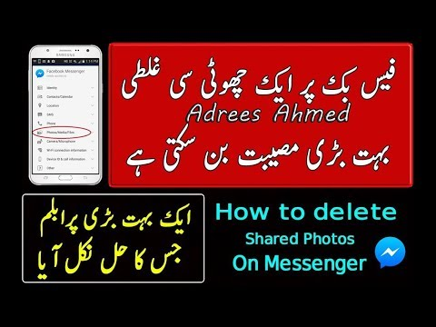 How To Delete Shared Photos On Facebook Messenger 2018