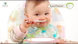 15 الحمل والولادة الإرضاع ورعاية الطفل وتنظيم الأسرة علوم6