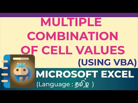 Excel Multiple Combinations of cell values (VBA)