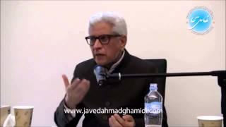 Tasawar e Imam Mehdi By Javed Ghamidi