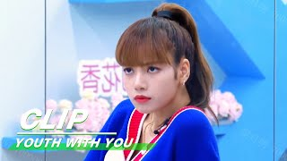 LISA becomes a tough mentor  LISA化身魔鬼导师 | YouthWithYou 青春有你2| iQIYI