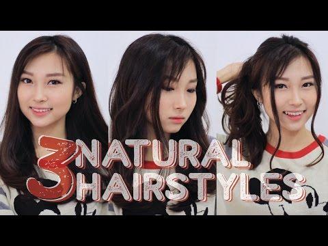 [ENG SUB] 3 Natural Hairstyles ♡ Vodana Glamwave Curling Iron