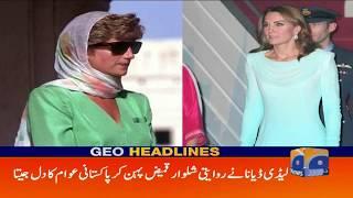 Geo Headlines 02 PM | 15th October 2019