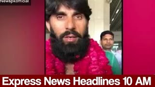 Express News Headlines - 10:00 AM - 17 May 2017
