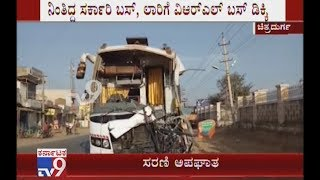 vrl bus accident Videos - 9tube tv