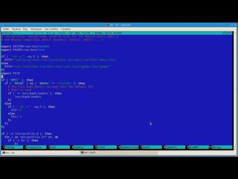 Установка Qt (Linux)