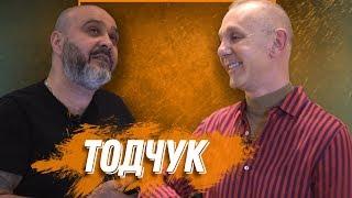 100% ШОКОЛАД | Александр Тодчук | Cалонный бизнес, работа со звездами, история карьеры, образ жизни