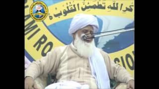 Hazrat Hasan e Basri Rh A Aur Hazrat Rabia Basri Rh A Ka Waqya By Mehboob Saeen
