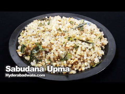 Sabudana Upma Recipe Video - How to Make Sago Upma - Easy Breakfast Recipe