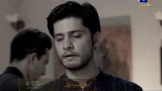 Kahin Deep Jalay | Ep 29 Digital Promo | Tomorrow at 08:00 PM only on Geo TV