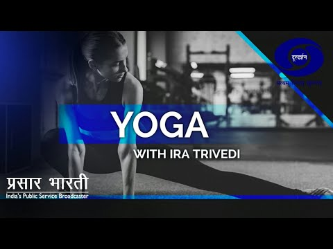 Xxx Mp4 Yoga For Low Blood Pressure Yoga With Ira Trivedi Yoga For Low BP 3gp Sex