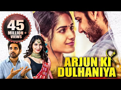 Xxx Mp4 ARJUN KI DULHANIYA Chi La Sow 2019 NEW RELEASED Full Hindi Movie Sushanth Ruhani Sharma 3gp Sex