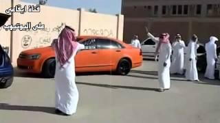 رقص شباب سعودي فله قناه ايقاعي1