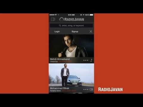Radio Javan iOS App Tutorial - Making Playlists