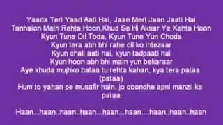 Aye Khuda lyrics *( Paathshaala )* By Salim Merchant Full Song