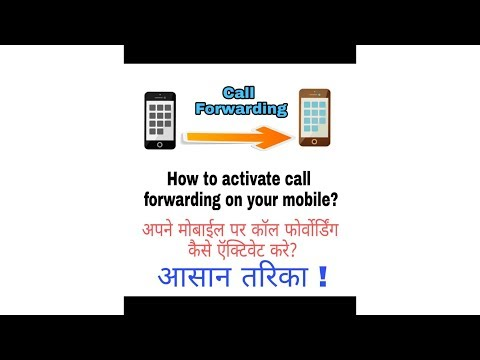 How To activate Call forwarding feature on your phone - Simple method.