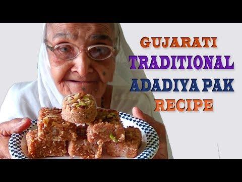गुजराती ट्रेडिशनल अड़दिया पाक बनाववानी सरल रीत /adadiya pak with khoya recipe in hindi