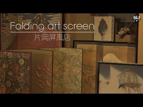 Japanese Folding art screen | JapanMade