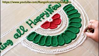 Happy New Year Rangoli Design Gallery 85