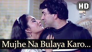 Mujhe Na Bulaya Karo (HD) - Main Inteqam Loonga Songs - Dharmendra - Reena Roy - Asha - Kishore