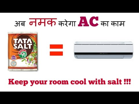 How to Keep room cool like Ac without any AC/Ac tricks and tips