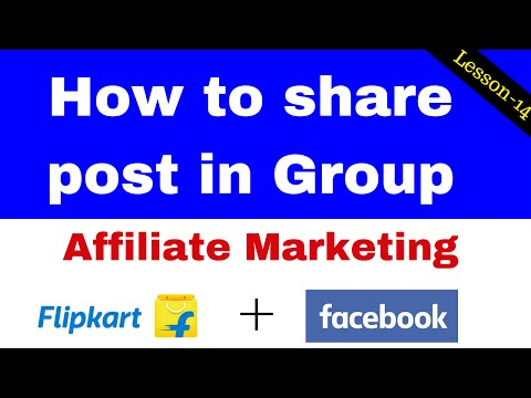 How to share post in a facebook group in hindi   Urdu Lesson-14