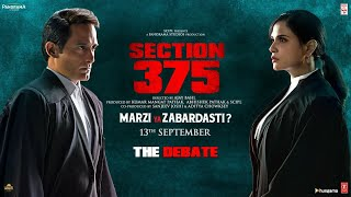 Section 375: The Debate (Dialogue Promo 4) | Akshaye Khanna | Richa Chadha | Releasing 13 September