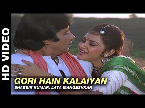 Xxx Mp4 Gori Hain Kalaiyan Aaj Ka Arjun Shabbir Kumar Lata Mangeshkar Amitabh Bachchan Jaya Prada 3gp Sex