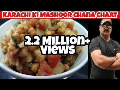 Karachi Ki Mashoor Chana Chaat by king chef shahid jutt
