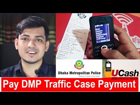 how to Pay Ucash Payment For DMP Traffic Case without Any Extra charge
