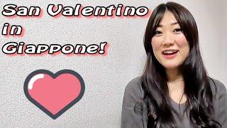 San Valentino In Giappone - Vivi Giappone