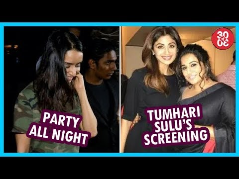 Xxx Mp4 Shraddha Switched To Her Party Mode Vidya Hosts Yet Another 'Tumhari Sulu's Screening 3gp Sex