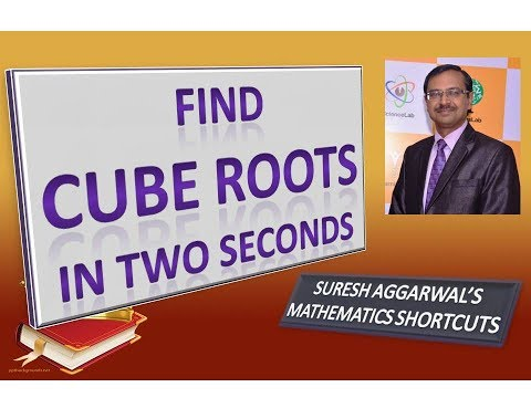 Trick 49 - Find CUBE ROOT in TWO SECONDS