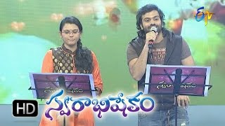 Paddanandi Premalo Song -Sri Ramachandra & Pranavi Performance in ETV Swarabhishekam- 15th Nov 2015