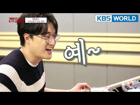 What got him so excited?!  [Hyena On the Keyboard/ 2018.04.04]