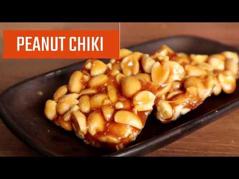 Peanut Chikki Recipe | Moongfali Chikki Recipe | Moongphali Gud ki Chikki by Shree's Recipes